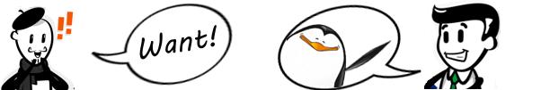 Лингвин
