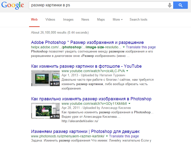 screenshot-www.google.ru 2015-02-01 21-16-18