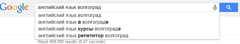 screenshot-www.google.ru 2015-02-01 21-30-34