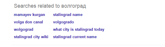 screenshot-www.google.ru 2015-02-01 21-36-06