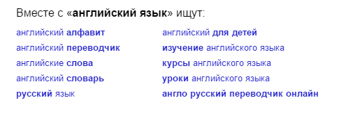 screenshot-yandex.ru 2015-02-01 21-42-02